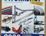 Bike Workshop 2004 und 2005