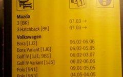 Bosch [18€ inkl. Versand] AeroTwin A 927 S Scheibenwischer VW Golf/Bora/Polo MAZDA