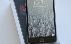 Apple Iphone 6S 128 Gb Spacegrey Iphone 6s 128 GB Spacegrey 3 Wochen alt