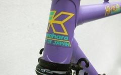 Kuwahara Hi-Pacer 1992 Allroundcrosstourer Topzustand