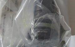 Shimano BB-MT800 Innenlager neu
