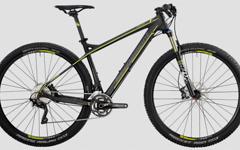 Bergamont Revox 9.4 C2 XL(56cm) 2014