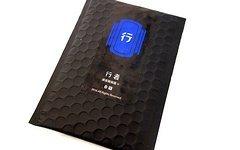 Magene Trittfrequenzsensor | Geschwindigkeitssensor | Dual Mode