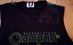 Amplifi Rückenprotector MK II Shirt