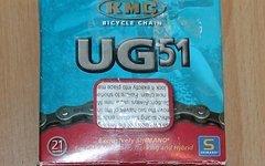 KMC UG51 7-fach Kette