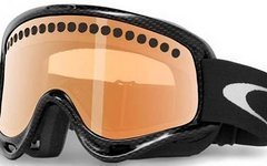 Oakley O Frame Snow Carbon Optik mit doppelwandigem Persimmon