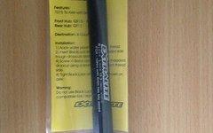 Extralite Black Lock Fox 15mm
