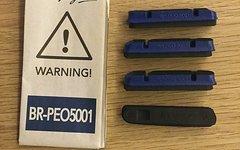 Campagnolo BR-PEO 5001 Bremsgummis