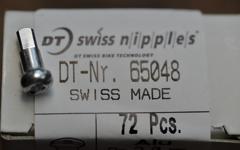 DT Swiss Nippel 2,0mm x12mm silber