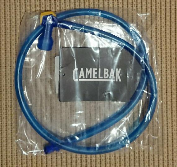 Camelbak Schlauch für Trinkblase BigBite QuickLink
