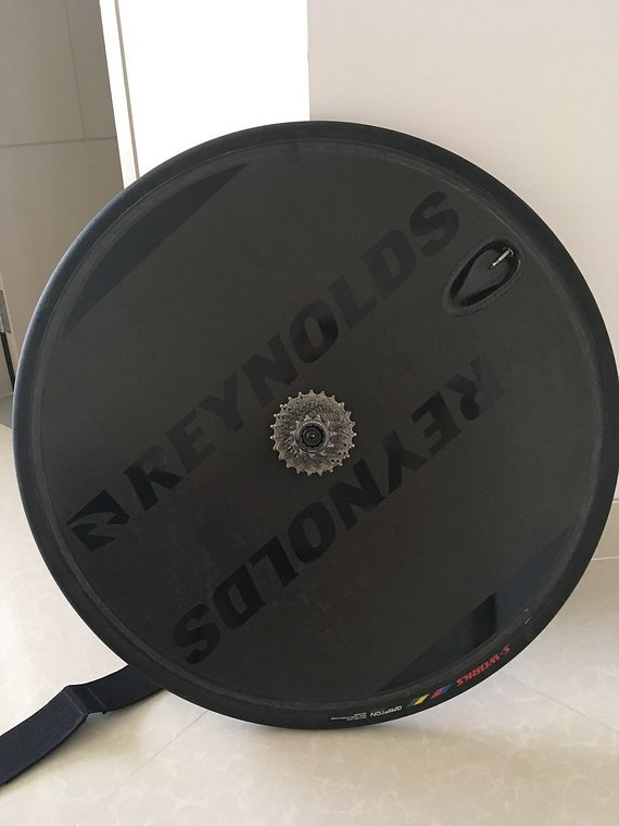 Reynolds Element Disc Clincher
