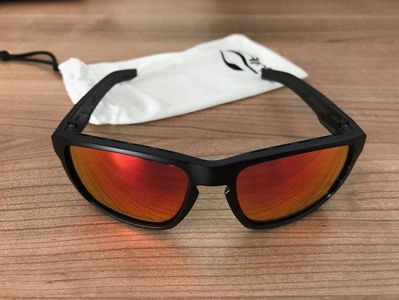 Julbo Stream Brille