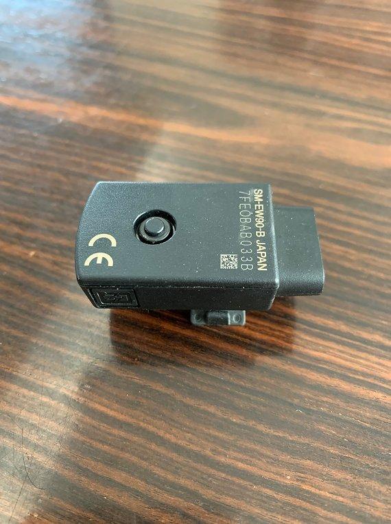 Shimano SM-EW90-B