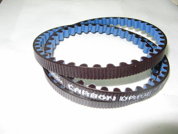 Gates Carbon Drive - CDC Belt 118T blue - NEU !